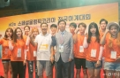 OCI, 발달장애인 올림픽에 임직원 자녀 자원봉사대 파견