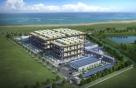 한화 수소전지 발전소 착공, '17만 가구' 사용전력 생산