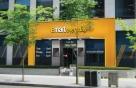 이마트 에브리데이, 새로운 쇼핑 경험 '스마트 점포' 오픈