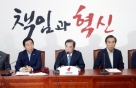한국당, 우경수 소상공인協 용인지회장 비대위원 임명