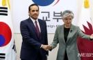 """한·카타르 외교장관 회담…""""협력방안 논의"""""""