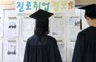 """""""7월 고용쇼크 대책 찾자""""…당정청 19일 긴급회의"""