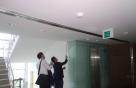 개성 남북공동연락사무소 운영 北과 합의…'개소식 준비'