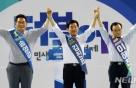 """李 """"유능""""·宋 """"젊음""""·金 """"경제""""…與당권주자 수도권 표심 잡기"""