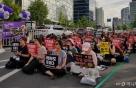 '안희정 무죄? 여성에게 국가는 없다'…대규모 집회