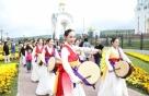 남북-사할린 동포, 평화·화합 기원무대…합창은 무산