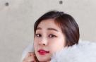 김연아, 핑크 패딩 입고 화사하게…'퀸즈 패키지' 한정 판매