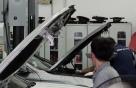 [사진]BMW, '화재위험' 차량 리콜 시작