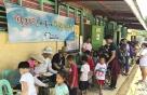 대한항공 사내봉사단, 필리핀 비콜 지역서 봉사활동