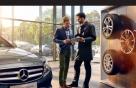 더클래스 효성, 보증기간 만료 차량 대상 부품할인