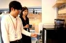 롯데푸드, 사내 '친환경 머그컵 사용' 캠페인