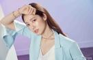 """박신혜, 주얼리 화보 공개…""""청량한 매력"""""""