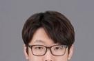 장사 잘해 무용지물된 저축銀 '금리 하소연'