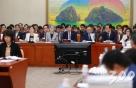 [오늘의 국회 일정-22일]인산인해 국회, 14개 상임위 열려