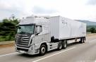 현대차 대형트럭 고속도로 자율주행 첫 성공