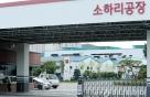 기아차 노사, '임단협 잠정합의'…기본급 4만5000원 인상