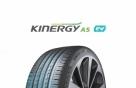 한국타이어, 9월 2세대 전기차 전용 타이어 '키너지 AS EV' 출시