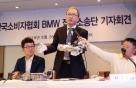 [사진]BMW 화재원인 발표하는 한국소비자협회 집단소송단