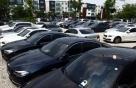 BMW 화재 민관합동조사단에 '자동차 명장'도 참여