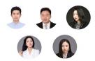 글로벌 블록체인 리더들, 한국 찾는다