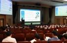 한국도 수소충전소 SPC '하이넷(HyNet)' 연말 설립