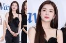 레드벨벳 아이린, 화려한 점프슈트 패션…'상큼발랄'