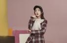 아이린, 슈즈 화보 속 슈트 패션…핑크로 '포인트'