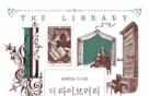 '문명의 전달자' 도서관의 최초 모습은 지금과 달랐다