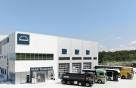 만트럭버스코리아, 전주센터 개소..전국 총 21곳으로 확대