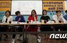 광주비엔날레 개막…역사성·北미술·지구촌 문제 성찰