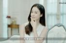 배우 김태희, 매일 아침 달라진 피부 비결은?
