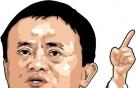 알리바바 마윈, 내년 9월 회장직 떠난다…후임은 장융 CEO(상보)