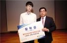 동부건설, '백혈병 투병 사망' 직원 유가족 지원
