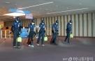 인천공항, '메르스' 비상에 예방대책·방역조치 강화