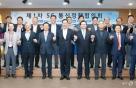 5G 통신정책 협의회 출범… 위원장에 김용규 교수