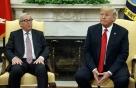 """美-EU 무역협상 순항 """"美 패스트트랙 모색"""""""