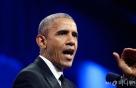 美 경제호황은 누구 덕?....트럼프 vs 오바마 '티격태격'