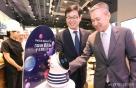 LGU+·파리크라상, 로봇이 빵 추천하는 '스마트 베이커리' 만든다