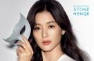 """전지현, 세련된 주얼리 화보…""""압도적인 눈빛"""""""
