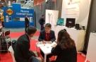 SKB, 덴마크 전시회서 '10기가 인터넷 전송' 등 기술 시연