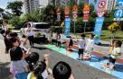 한국GM, 어린이 교통사고 예방 위한 캠페인 진행