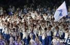 도쿄·베이징 올림픽, 남북 공동입장 이어나간다