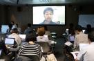 구글, 카이스트·서울대 연구진과 AI 연구 협력