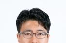 SKT, '대한민국 ICT 이노베이션 대상' 과기정통부장관 표창