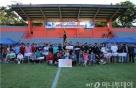 코바코, '1골 1만원' 캠페인으로 사회복지법인에 기부