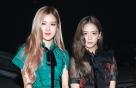 """로제-지수, 뉴욕 컬렉션 참석…""""완벽한 스타일링"""""""
