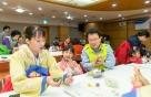 NH농협금융, 농촌 다문화가정과 전통문화체험 행사