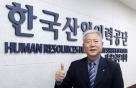 """김동만 이사장 """"인재양성과 일자리 미스매치, 기업과 손잡겠다"""""""