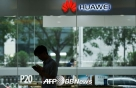 中화웨이, 인도 5G 사업도 제외될 듯… 테스트 배제