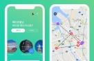 해외여행 가이드 앱 '트리플' 가입자 200만명 돌파